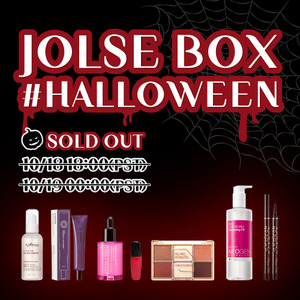 JOLSE BOX #SOLD OUT