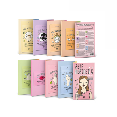 G9SKIN Self Aesthetic Magazine 1Set
